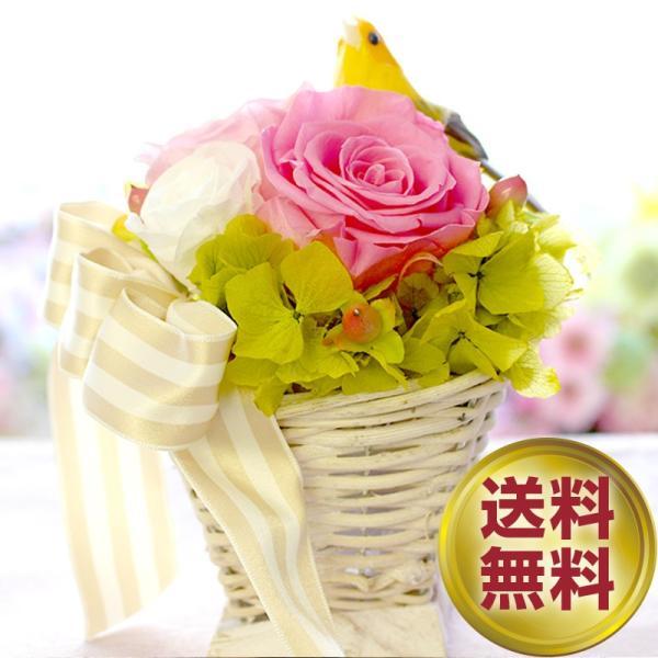 プリザーブドフラワー ギフト 誕生日 結婚式 電報 小鳥 鳥 お返し プレゼント 花 ブリザーブドフラワー お祝い 送料無料 小鳥のバスケット|ipfa