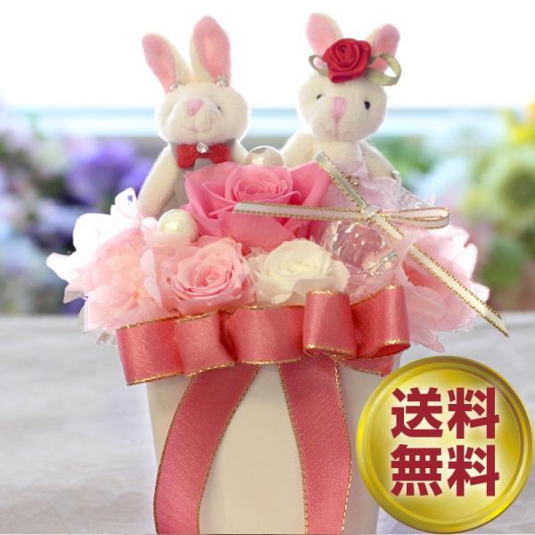 プリザーブドフラワー ギフト 誕生日 結婚式 電報 プレゼント うさぎ 花 ブリザーブドフラワー お祝い 送料無料 ウェディングラビット|ipfa