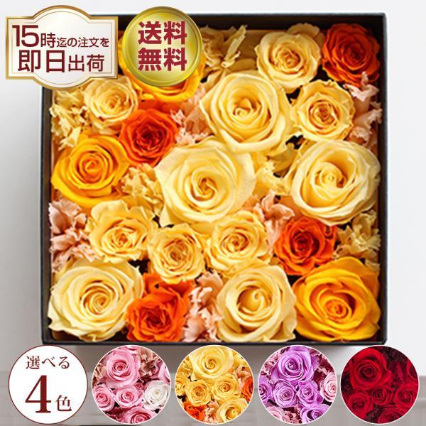 プリザーブドフラワー box ギフト プリザーブド フラワー 誕生日 プレゼント 結婚祝い 贈り物 ボックスアレンジ BOXアレンジ 花 プレミアム ボックス|ipfa