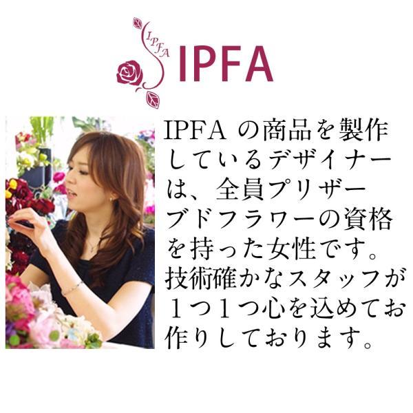 プリザーブドフラワー box ギフト プリザーブド フラワー 誕生日 プレゼント 結婚祝い 贈り物 ボックスアレンジ BOXアレンジ 花 プレミアム ボックス|ipfa|11