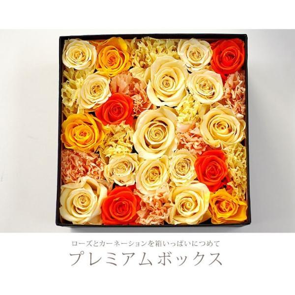 プリザーブドフラワー box ギフト プリザーブド フラワー 誕生日 プレゼント 結婚祝い 贈り物 ボックスアレンジ BOXアレンジ 花 プレミアム ボックス|ipfa|13