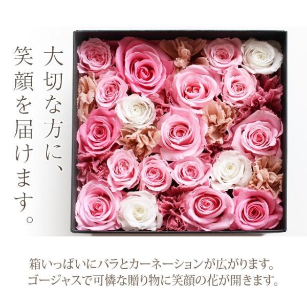 プリザーブドフラワー box ギフト プリザーブド フラワー 誕生日 プレゼント 結婚祝い 贈り物 ボックスアレンジ BOXアレンジ 花 プレミアム ボックス|ipfa|08