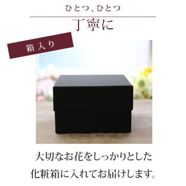 プリザーブドフラワー box ギフト プリザーブド フラワー 誕生日 プレゼント 結婚祝い 贈り物 ボックスアレンジ BOXアレンジ 花 プレミアム ボックス|ipfa|09