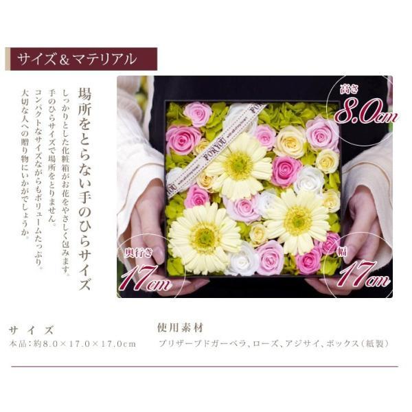 プリザーブドフラワー box ボックス ギフト フラワーボックス 両親 電報 プレゼント 誕生日 お祝い お花 フラワー  結婚祝い ガーベラの花畑 ipfa 03