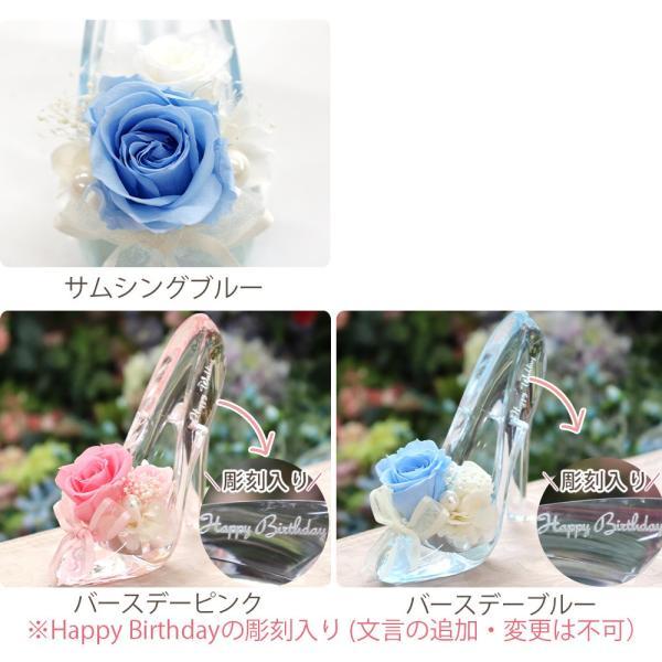 プリザーブドフラワー 誕生日 プリザーブド フラワー ガラスの靴 プレゼント ギフト 結婚祝い かわいい お祝い 発表会 プロポーズ 花 シンデレラ プレミアム|ipfa|11