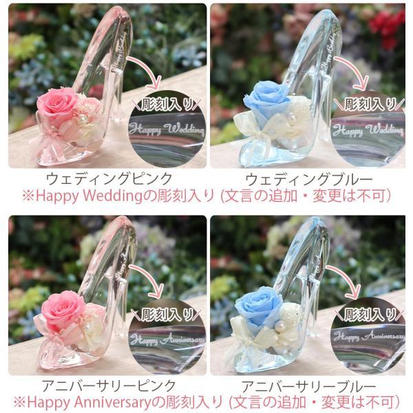 プリザーブドフラワー 誕生日 プリザーブド フラワー ガラスの靴 プレゼント ギフト 結婚祝い かわいい お祝い 発表会 プロポーズ 花 シンデレラ プレミアム|ipfa|12