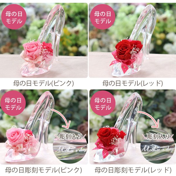 プリザーブドフラワー 誕生日 プリザーブド フラワー ガラスの靴 プレゼント ギフト 結婚祝い かわいい お祝い 発表会 プロポーズ 花 シンデレラ プレミアム|ipfa|13