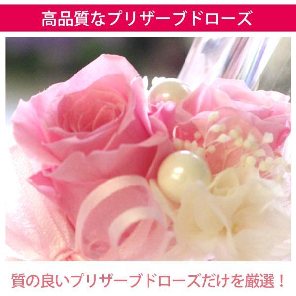 プリザーブドフラワー 誕生日 プリザーブド フラワー ガラスの靴 プレゼント ギフト 結婚祝い かわいい お祝い 発表会 プロポーズ 花 シンデレラ プレミアム|ipfa|15