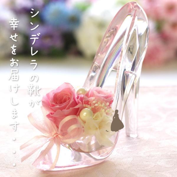 プリザーブドフラワー 誕生日 プリザーブド フラワー ガラスの靴 プレゼント ギフト 結婚祝い かわいい お祝い 発表会 プロポーズ 花 シンデレラ プレミアム|ipfa|18