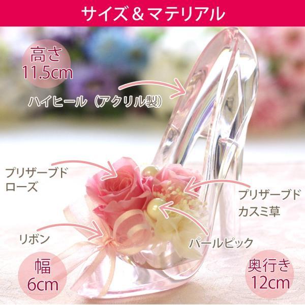 プリザーブドフラワー 誕生日 プリザーブド フラワー ガラスの靴 プレゼント ギフト 結婚祝い かわいい お祝い 発表会 プロポーズ 花 シンデレラ プレミアム|ipfa|04