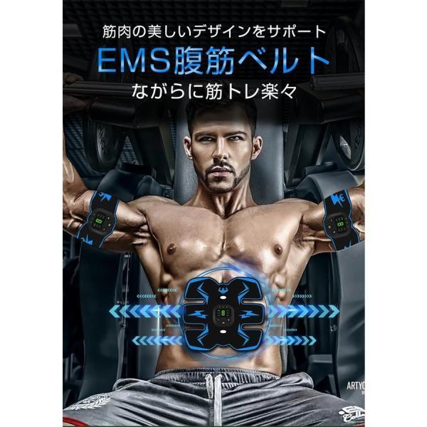 EMS 腹筋ベルト 筋肉トナー 効果あり ダイエット器具 お腹 腕部 6種類モード 9段階強度 静音 自動的 男女兼用 USB 充電式 パッド10枚 2020デザイン|ipharmajapan|02