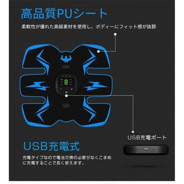 EMS 腹筋ベルト 筋肉トナー 効果あり ダイエット器具 お腹 腕部 6種類モード 9段階強度 静音 自動的 男女兼用 USB 充電式 パッド10枚 2020デザイン|ipharmajapan|11