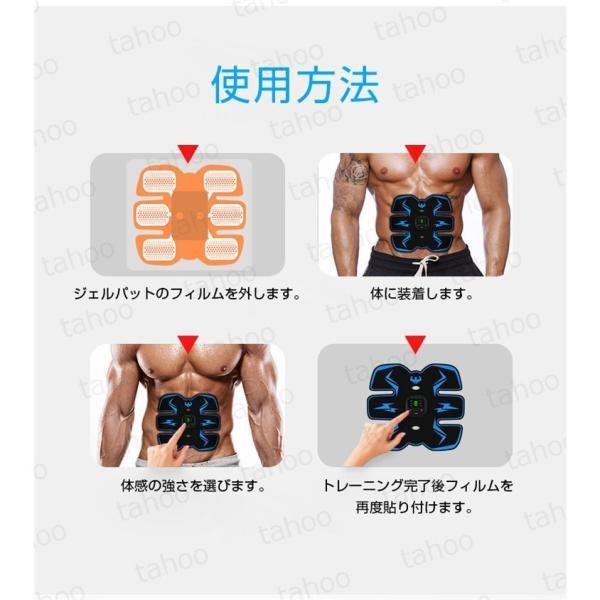 EMS 腹筋ベルト 筋肉トナー 効果あり ダイエット器具 お腹 腕部 6種類モード 9段階強度 静音 自動的 男女兼用 USB 充電式 パッド10枚 2020デザイン|ipharmajapan|12