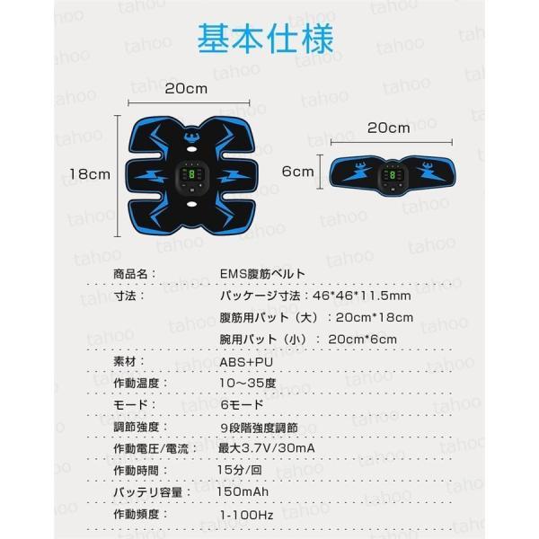 EMS 腹筋ベルト 筋肉トナー 効果あり ダイエット器具 お腹 腕部 6種類モード 9段階強度 静音 自動的 男女兼用 USB 充電式 パッド10枚 2020デザイン|ipharmajapan|13