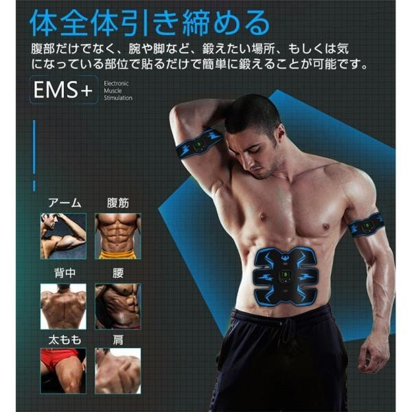 EMS 腹筋ベルト 筋肉トナー 効果あり ダイエット器具 お腹 腕部 6種類モード 9段階強度 静音 自動的 男女兼用 USB 充電式 パッド10枚 2020デザイン|ipharmajapan|03
