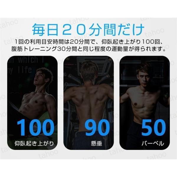EMS 腹筋ベルト 筋肉トナー 効果あり ダイエット器具 お腹 腕部 6種類モード 9段階強度 静音 自動的 男女兼用 USB 充電式 パッド10枚 2020デザイン|ipharmajapan|04