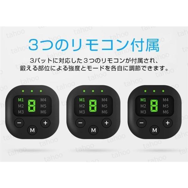 EMS 腹筋ベルト 筋肉トナー 効果あり ダイエット器具 お腹 腕部 6種類モード 9段階強度 静音 自動的 男女兼用 USB 充電式 パッド10枚 2020デザイン|ipharmajapan|06