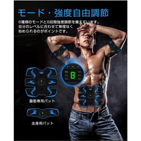 EMS 腹筋ベルト 筋肉トナー 効果あり ダイエット器具 お腹 腕部 6種類モード 9段階強度 静音 自動的 男女兼用 USB 充電式 パッド10枚 2020デザイン|ipharmajapan|07