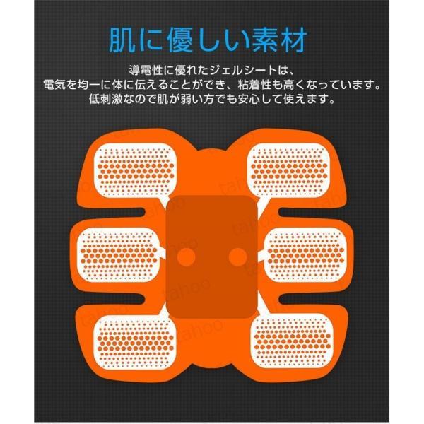 EMS 腹筋ベルト 筋肉トナー 効果あり ダイエット器具 お腹 腕部 6種類モード 9段階強度 静音 自動的 男女兼用 USB 充電式 パッド10枚 2020デザイン|ipharmajapan|08