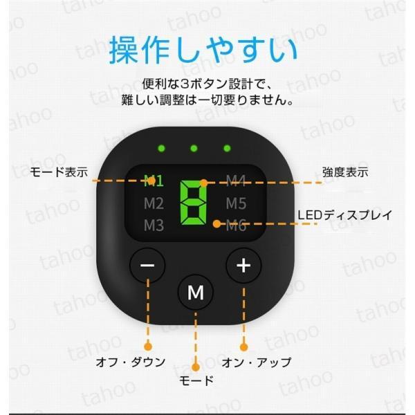 EMS 腹筋ベルト 筋肉トナー 効果あり ダイエット器具 お腹 腕部 6種類モード 9段階強度 静音 自動的 男女兼用 USB 充電式 パッド10枚 2020デザイン|ipharmajapan|09
