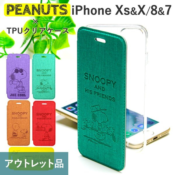 d6d7baffc6 iphone xs ケース クリア 手帳型 スヌーピー 携帯ケース 耐衝撃 iPhone X iphone8ケース iphone7 ...