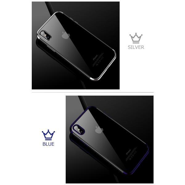 iphone xs ケース iPhone XS x iPhone8/8 Plus iPhone x ケース クリア 耐衝撃 HUAWEI P10 lite ファーウェイ 携帯ケース アイフォン 7/7Plus メタリック 透明|iphone-case-hiroba|11