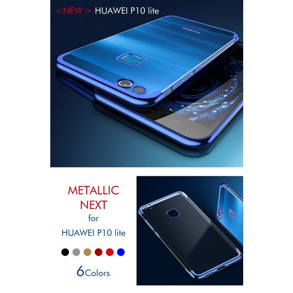 iphone xs ケース iPhone XS x iPhone8/8 Plus iPhone x ケース クリア 耐衝撃 HUAWEI P10 lite ファーウェイ 携帯ケース アイフォン 7/7Plus メタリック 透明|iphone-case-hiroba|14