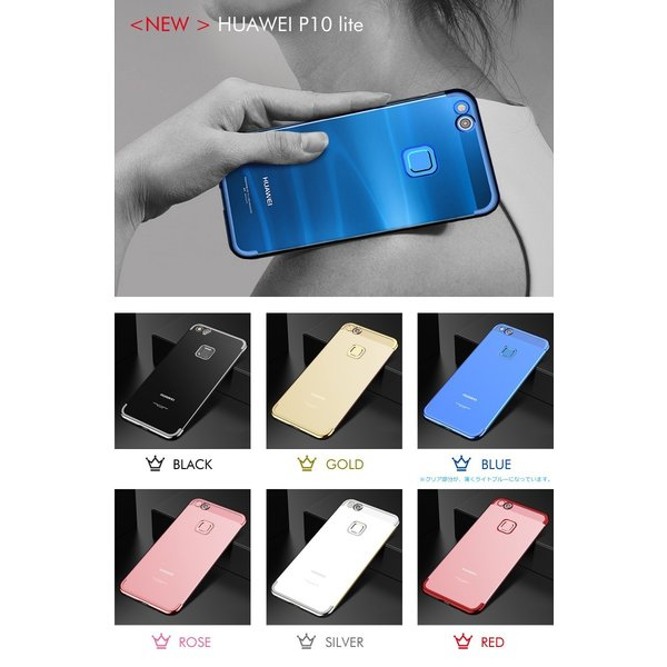iphone xs ケース iPhone XS x iPhone8/8 Plus iPhone x ケース クリア 耐衝撃 HUAWEI P10 lite ファーウェイ 携帯ケース アイフォン 7/7Plus メタリック 透明|iphone-case-hiroba|15