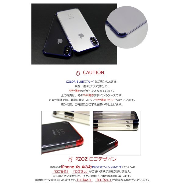 iphone xs ケース iPhone XS x iPhone8/8 Plus iPhone x ケース クリア 耐衝撃 HUAWEI P10 lite ファーウェイ 携帯ケース アイフォン 7/7Plus メタリック 透明|iphone-case-hiroba|16