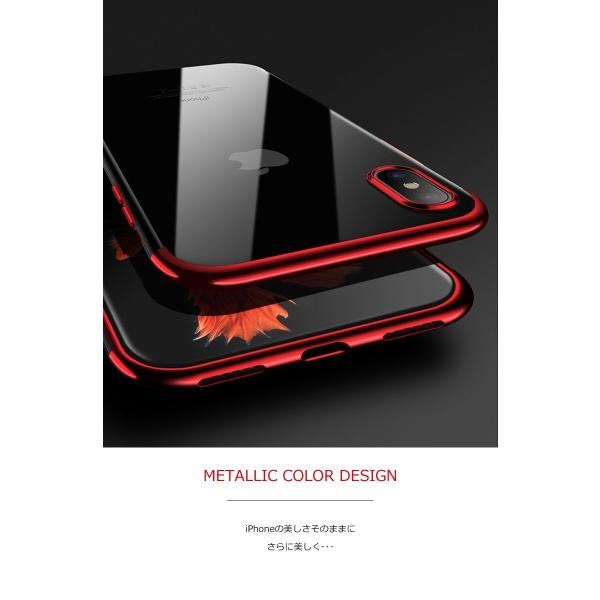 iphone xs ケース iPhone XS x iPhone8/8 Plus iPhone x ケース クリア 耐衝撃 HUAWEI P10 lite ファーウェイ 携帯ケース アイフォン 7/7Plus メタリック 透明|iphone-case-hiroba|04