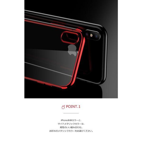 iphone xs ケース iPhone XS x iPhone8/8 Plus iPhone x ケース クリア 耐衝撃 HUAWEI P10 lite ファーウェイ 携帯ケース アイフォン 7/7Plus メタリック 透明 iphone-case-hiroba 05