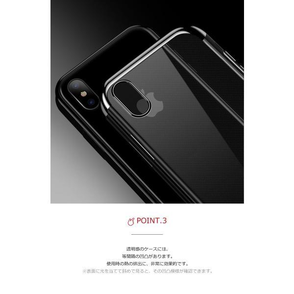 iphone xs ケース iPhone XS x iPhone8/8 Plus iPhone x ケース クリア 耐衝撃 HUAWEI P10 lite ファーウェイ 携帯ケース アイフォン 7/7Plus メタリック 透明 iphone-case-hiroba 07