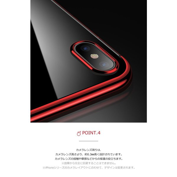 iphone xs ケース iPhone XS x iPhone8/8 Plus iPhone x ケース クリア 耐衝撃 HUAWEI P10 lite ファーウェイ 携帯ケース アイフォン 7/7Plus メタリック 透明|iphone-case-hiroba|08