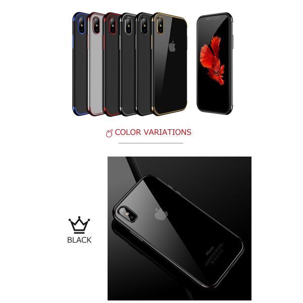 iphone xs ケース iPhone XS x iPhone8/8 Plus iPhone x ケース クリア 耐衝撃 HUAWEI P10 lite ファーウェイ 携帯ケース アイフォン 7/7Plus メタリック 透明|iphone-case-hiroba|09