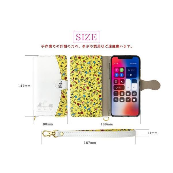 092c4f68e0 ... iPhone XS ケース 手帳型 ストラップ スヌーピー スマホケース iPhone XS キャラクター 耐衝撃 iphone x シリコン