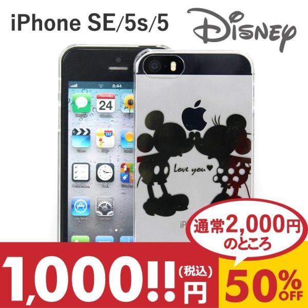 838bc12e58 iPhone se ケース ディズニー アイフォン SE 5s 5 カバー クリア アップル マーク りんご ミッキー ミニー ドナルド ...