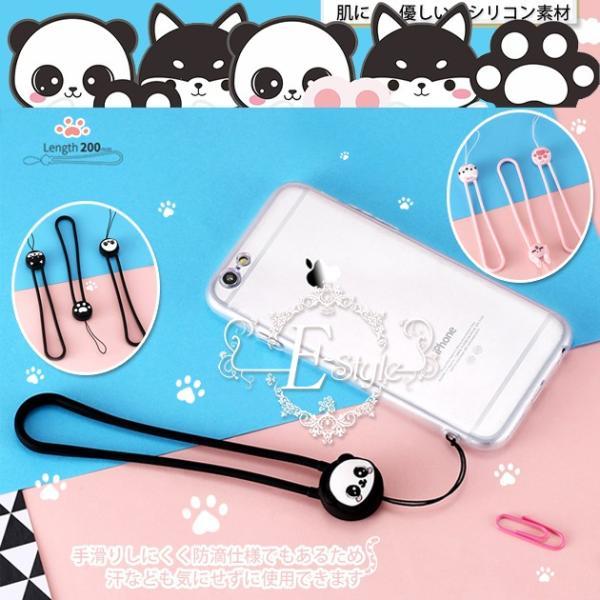 スマホ ストラップ 落下防止 紐 携帯 リング 首かけ シリコン ネックストラップ 韓国 おしゃれ 女子 タブレット 可愛い動物キャラクター|iphone-e-style|04
