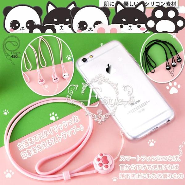 スマホ ストラップ 落下防止 紐 携帯 リング 首かけ シリコン ネックストラップ 韓国 おしゃれ 女子 タブレット 可愛い動物キャラクター|iphone-e-style|05