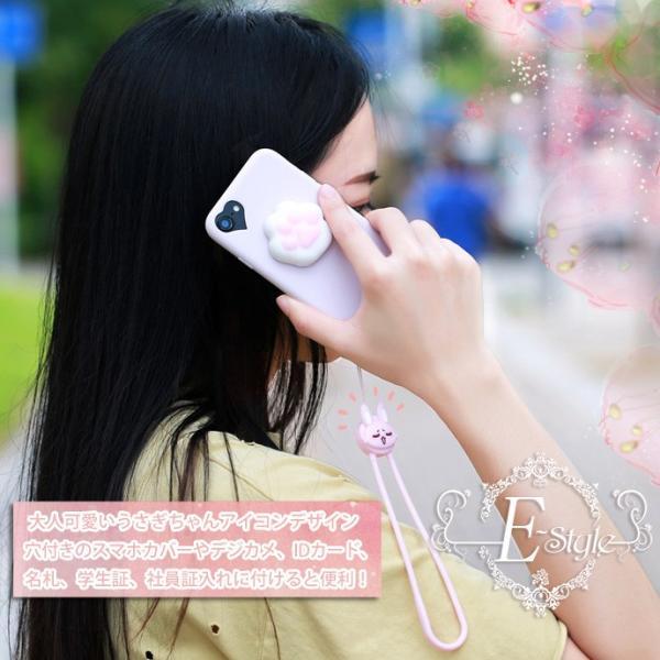 スマホ ストラップ 落下防止 紐 携帯 リング 首かけ シリコン ネックストラップ 韓国 おしゃれ 女子 タブレット 可愛い動物キャラクター|iphone-e-style|08