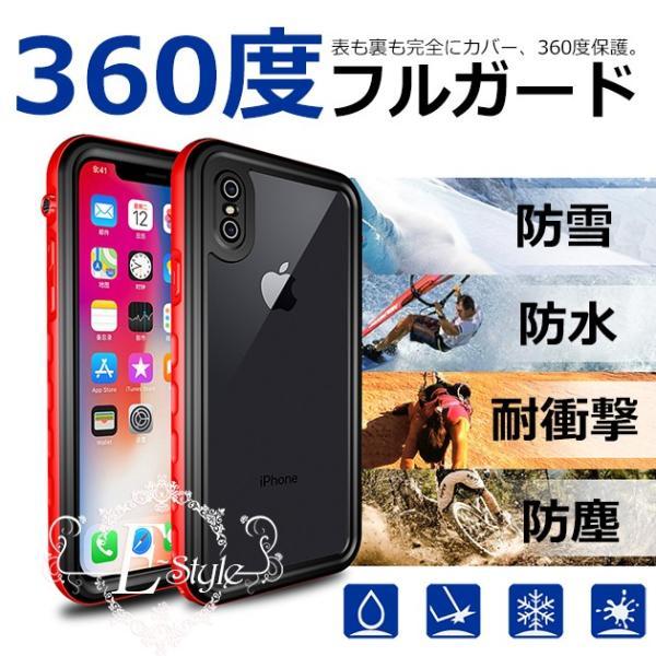 携帯カバー iPhone8 XR 防水ケース iPhone7 スマホ iPhoneケース iPhone11 Pro ケース iPhone6s スマホカバー iphone-e-style 02
