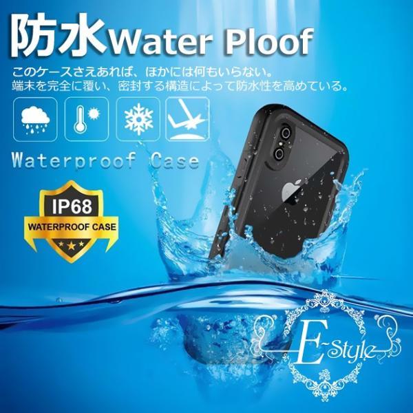 携帯カバー iPhone8 XR 防水ケース iPhone7 スマホ iPhoneケース iPhone11 Pro ケース iPhone6s スマホカバー iphone-e-style 03