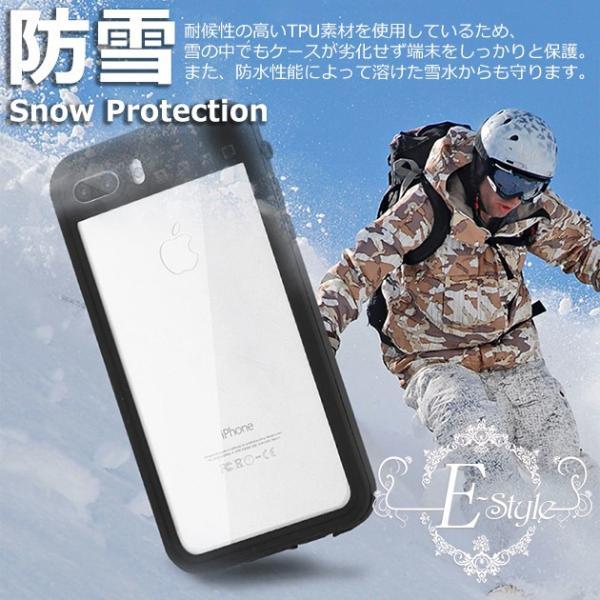 携帯カバー iPhone8 XR 防水ケース iPhone7 スマホ iPhoneケース iPhone11 Pro ケース iPhone6s スマホカバー iphone-e-style 04