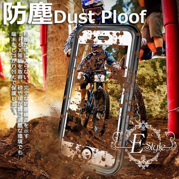 携帯カバー iPhone8 XR 防水ケース iPhone7 スマホ iPhoneケース iPhone11 Pro ケース iPhone6s スマホカバー iphone-e-style 05