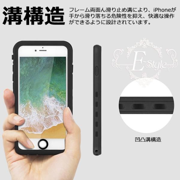 携帯カバー iPhone8 XR 防水ケース iPhone7 スマホ iPhoneケース iPhone11 Pro ケース iPhone6s スマホカバー iphone-e-style 08