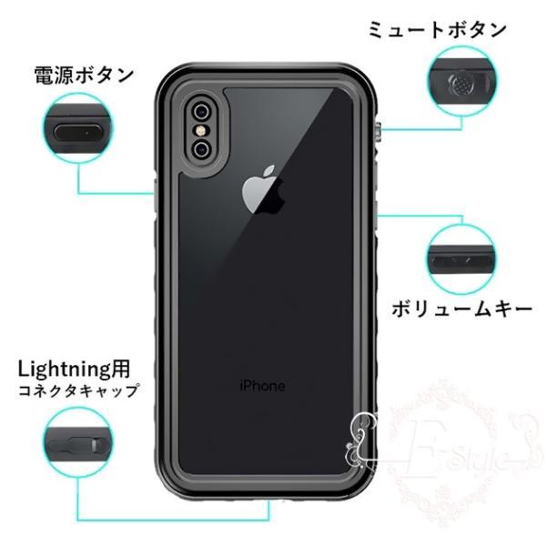 携帯カバー iPhone8 XR 防水ケース iPhone7 スマホ iPhoneケース iPhone11 Pro ケース iPhone6s スマホカバー iphone-e-style 09