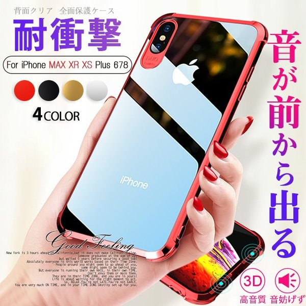 iPhone XS XR ケース iPhone11 スマホ 携帯 iPhoneケース iPhone8 ケース iPhone7 iPhone6s iphone-e-style