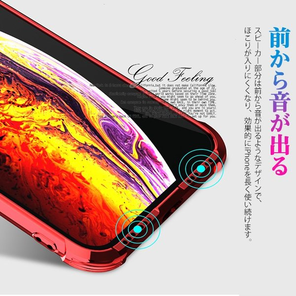 iPhone XS XR ケース iPhone11 スマホ 携帯 iPhoneケース iPhone8 ケース iPhone7 iPhone6s iphone-e-style 12
