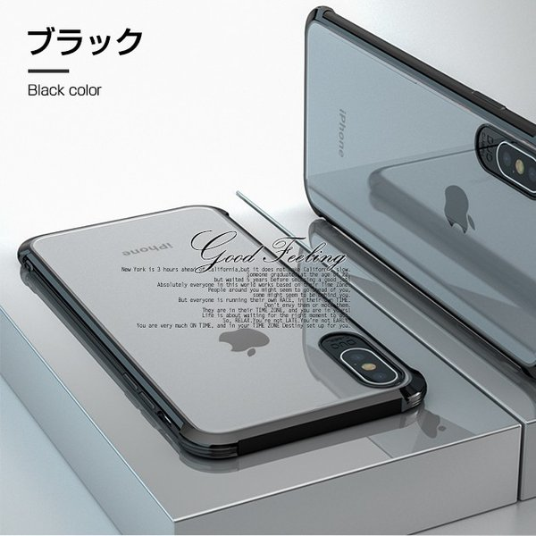 iPhone XS XR ケース iPhone11 スマホ 携帯 iPhoneケース iPhone8 ケース iPhone7 iPhone6s iphone-e-style 14