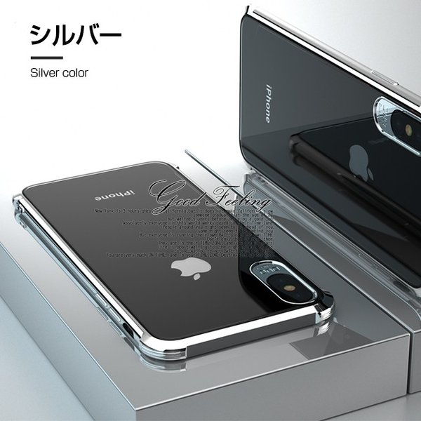 iPhone XS XR ケース iPhone11 スマホ 携帯 iPhoneケース iPhone8 ケース iPhone7 iPhone6s iphone-e-style 17