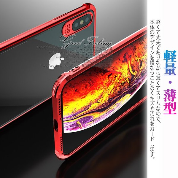 iPhone XS XR ケース iPhone11 スマホ 携帯 iPhoneケース iPhone8 ケース iPhone7 iPhone6s iphone-e-style 03